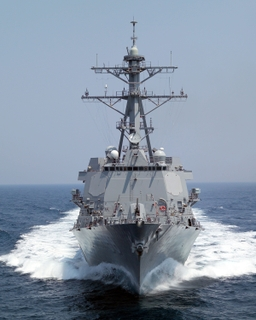 Northrop Grumman Corporation's 23rd Aegis guided missile destroyer USS Forrest Sherman (DDG 98)