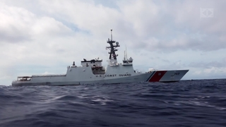 Sea Air Space 2021 - National Security Cutter