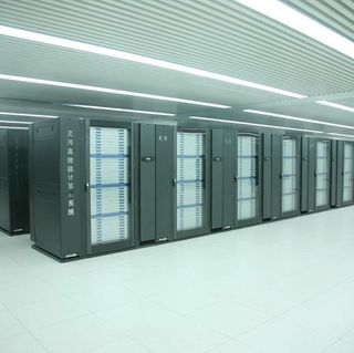 Tianhe-1A Supercomputer at the National Supercomputer Center in Tianjin