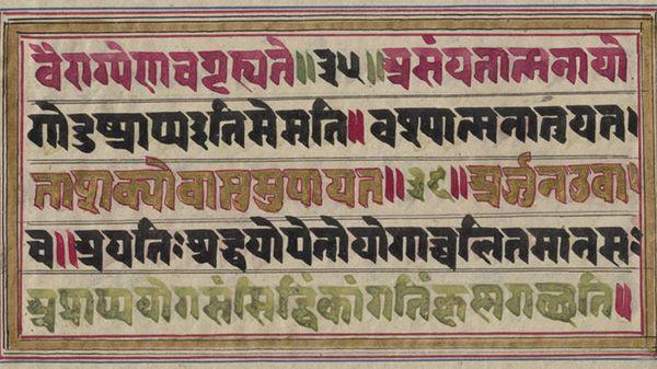 What's My Line? GPUs Help Researcher Decipher Ancient Sanskrit