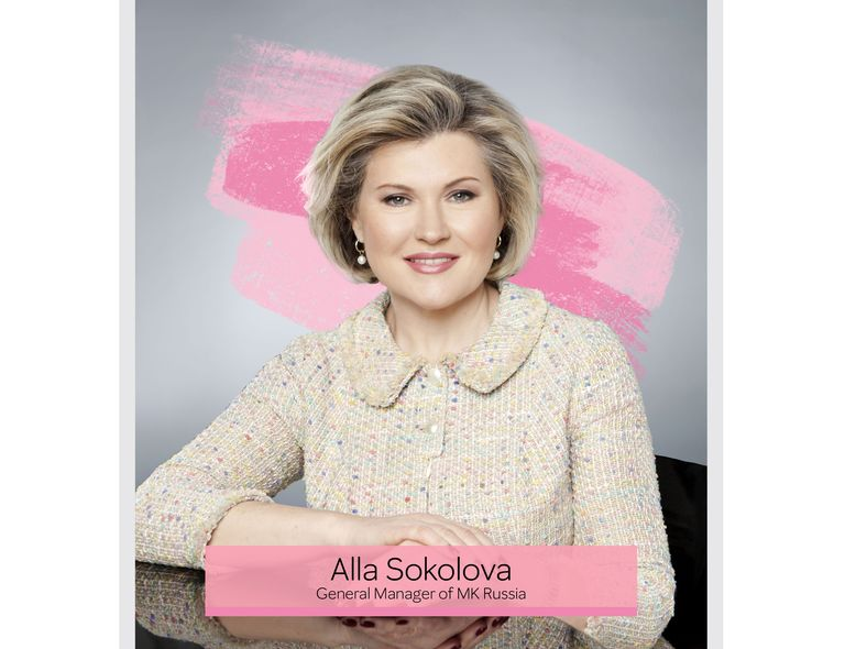"Alla Sokolova – General Manager, Mary Kay Russia, recipient of ""Manager of the Year"" award by Russian Business Guide's ""People of the Year""."