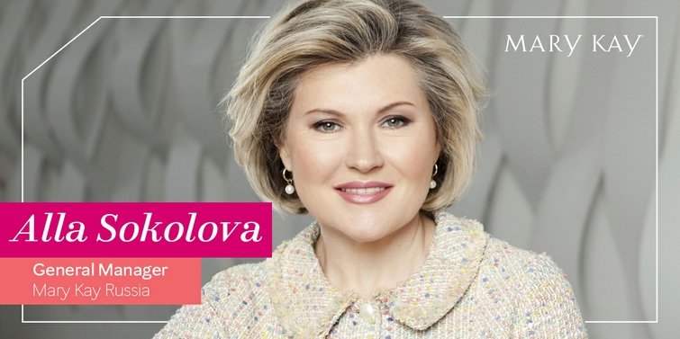 Alla Sokolova, General Manager, Mary Kay Russia