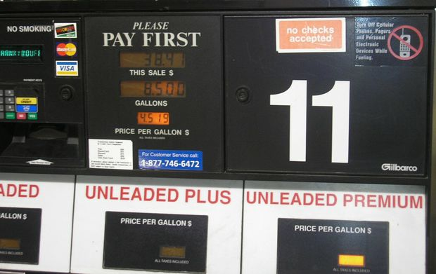 gas pump upper horizontal