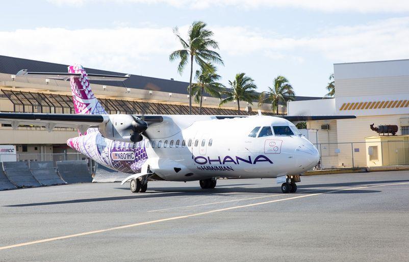 Ohana by Hawaiian Lanai Take-Off