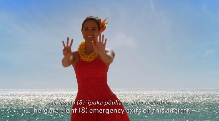 HA safety hula