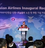 Hawaiian Airlines Celebrates Five Years of Service to Seoul, South Korea