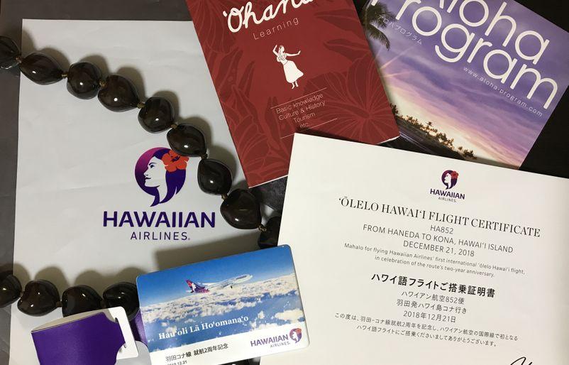 'Ōlelo Hawai'i Goes International