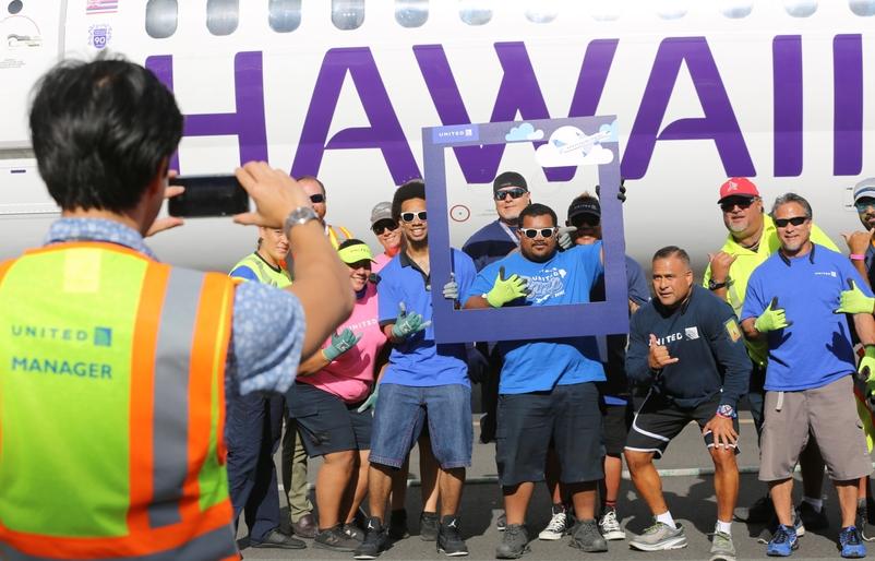 Plane Pull Participants