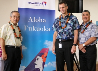 Honolulu to Fukuoka Launch