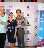 Hawaiian Airlines Begins Ticket Sales for Fukuoka-Honolulu Service