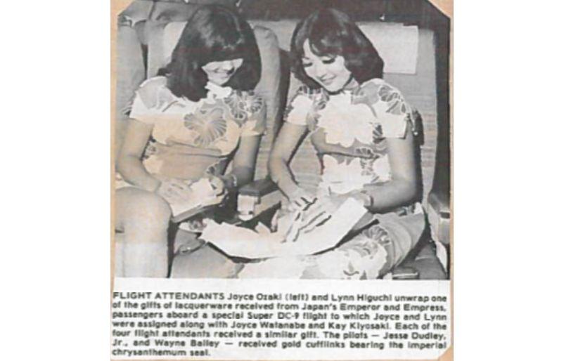 1975 FAs Japanese flt