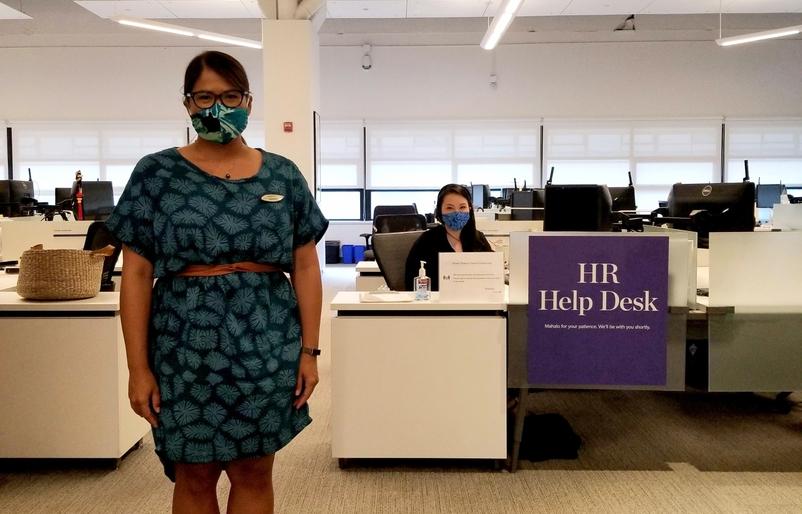 HR Help Desk