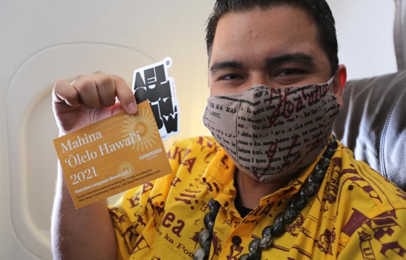 Tanaka and olelo Hawaii card