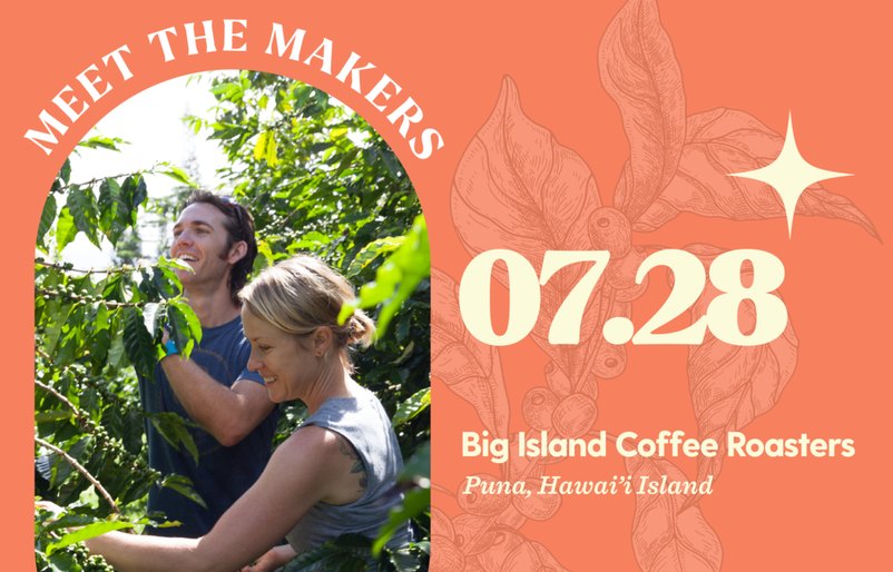 Meet the Makers: Learn from the Connoisseurs of Coffee at Big Island Coffee Roasters
