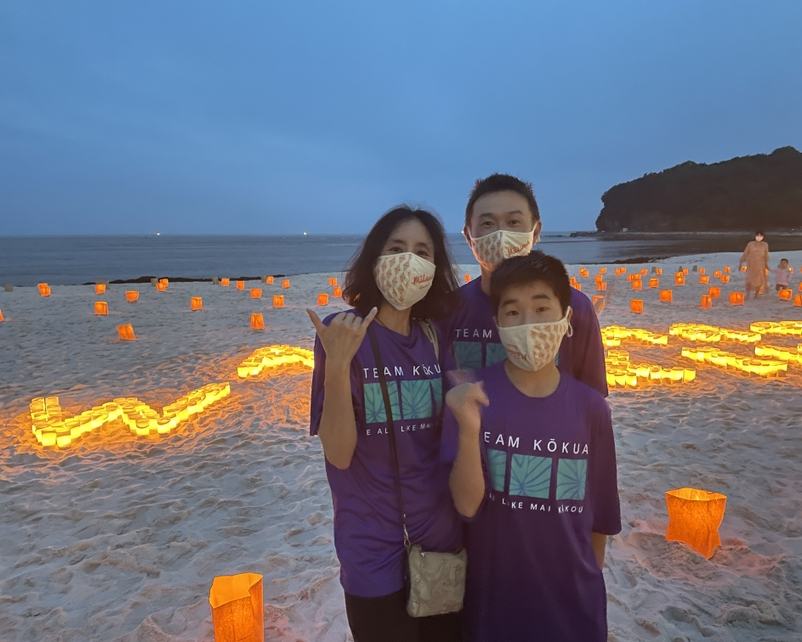 Sisterly Love: Coming Together to Care for Japan's Coastlines