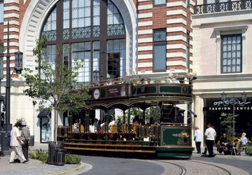 The Trolly at The Grove