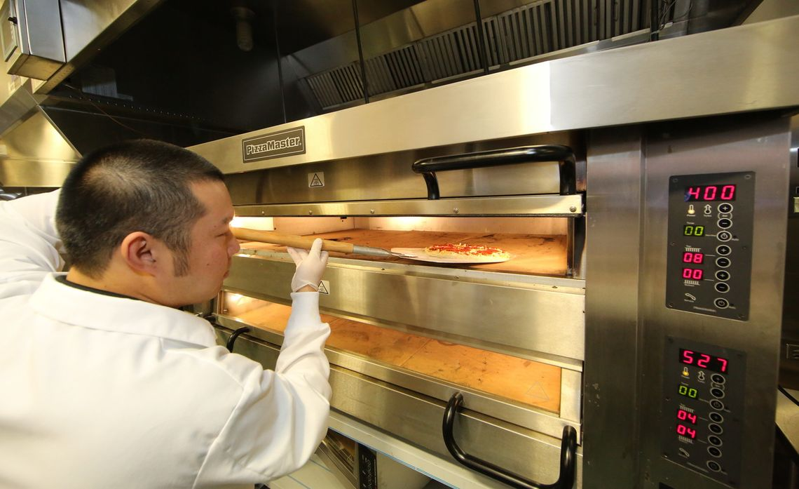Food Technology Center - Pizza Ovens