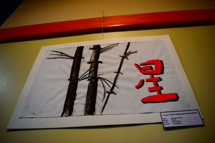 Youth Art Month Display