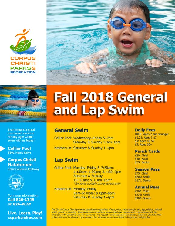 General Lap Swim Flyer