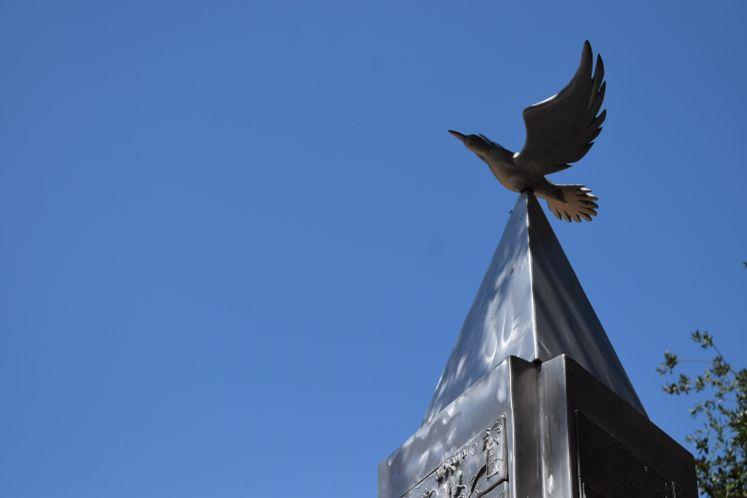 Norma Urban Memorial at La Retama Park