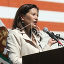 Audio: Chief Justice Cantil-Sakauye on Access 3D
