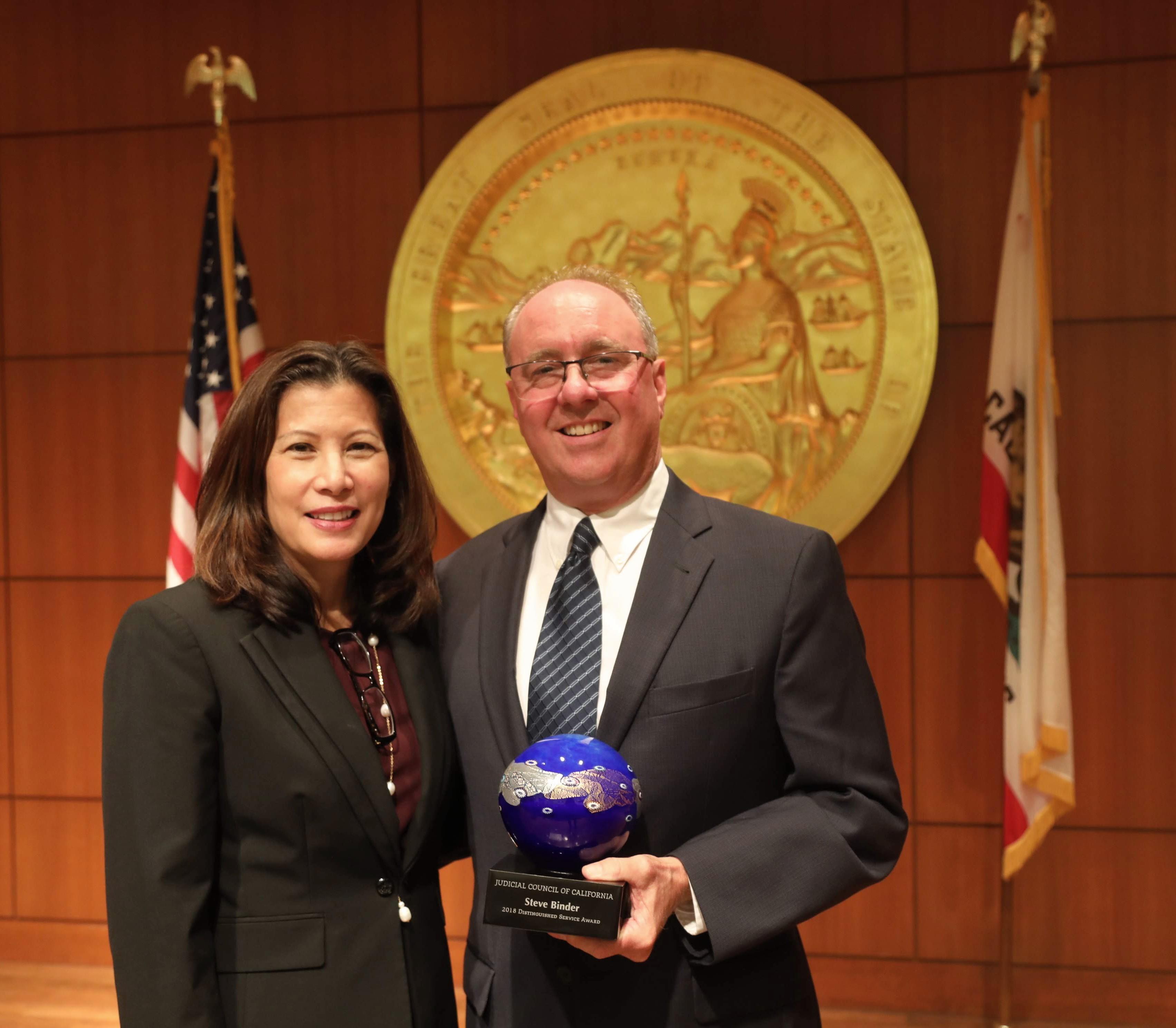 2018 Distinguished Service Award