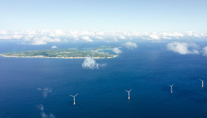 Block Island wind farm now spinning | Duke Energy | illumination