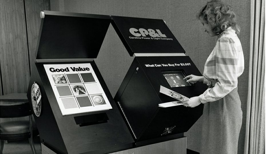 Retro photos: High tech. Back then