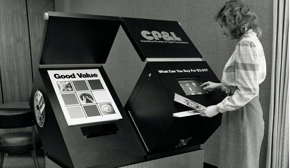 Retro photos: High tech. Back then