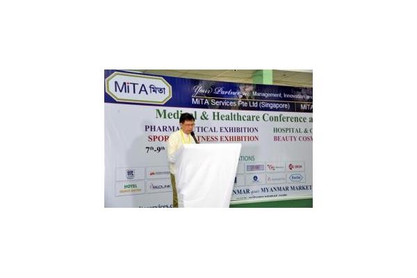 MHC-2016: Myanmar Medical, Myanmar Pharma, Myanmar Hospital Expo and
