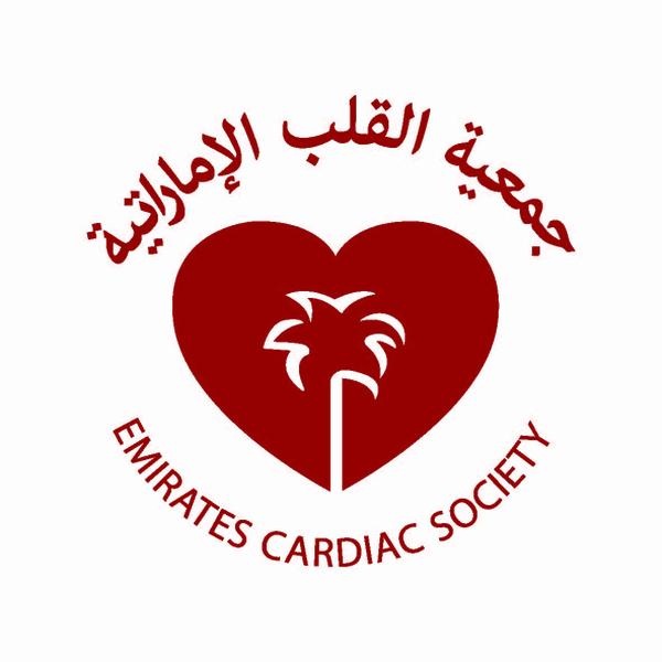 ECS+Logo