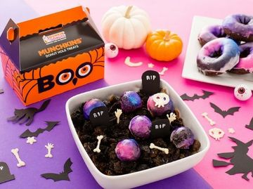 This DIY Midnight MUNCHKIN® Graveyard is Everything You Need This Halloween