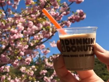 Frozen Dunkin' Coffee Sampling