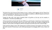 90.1 WABE NPR - Alvin Ailey Dancer Picks Up Umbrella For Her 'Favorite Role'