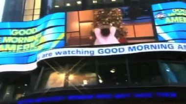 Good Morning America - New York City Center Season