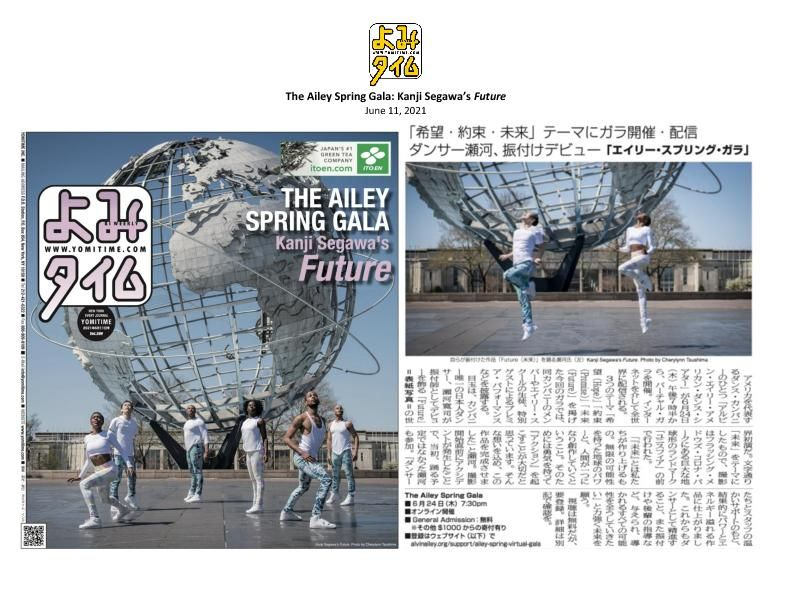 YomiTime_AAADT_AileySpringGala_KanjiSegawa_Future_Feature_Print_6.11.21