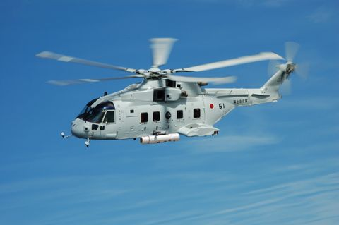 Japan Maritime Self-Defense Force MCH-101
