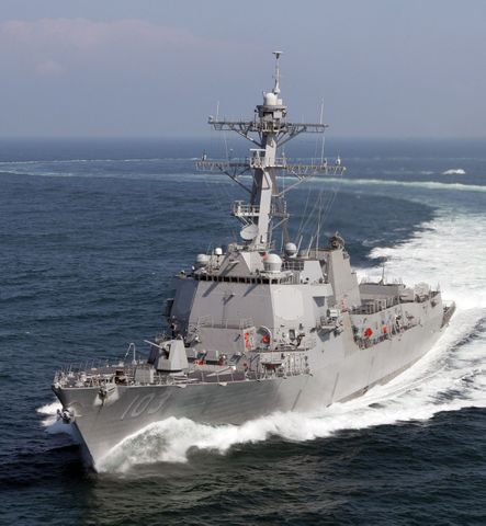 25th Aegis guided missile destroyer