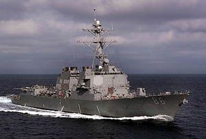 16th Aegis Destroyer (d=24193)
