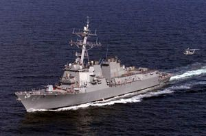 USS BULKELEY, Built by Northrop Grumman, to be   Commissioned in New York City