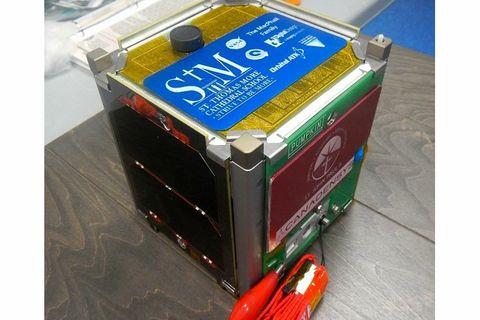 CubeSat_STMSat-1_thmb