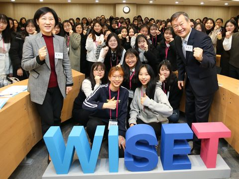 Northrop Grumman WISET Hold WOMENSTEM Career Day at Korea University