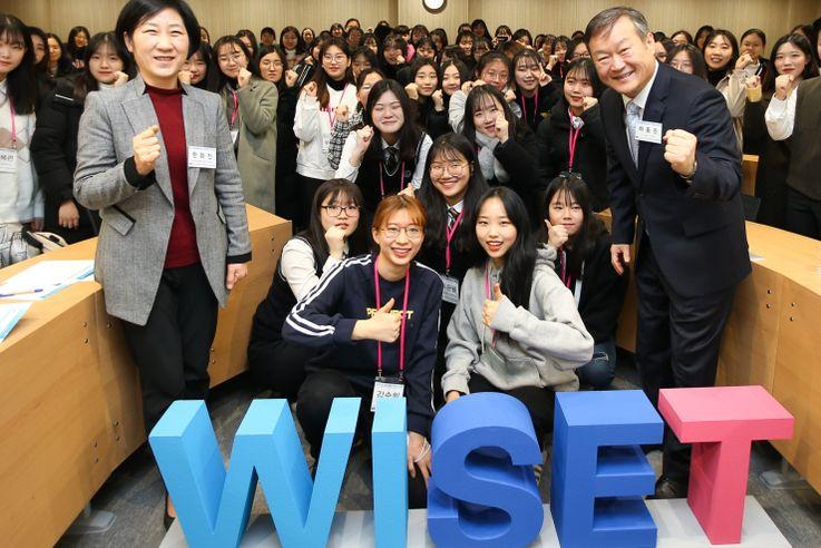 노스롭그루먼과 한국여성과학기술인지원센터, 이공계 여학생을 위한 WOMEN@STEM 진로데이 개최