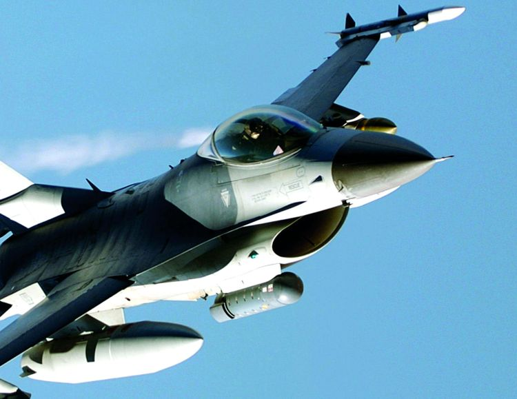Northrop Grumman to Demonstrate Electronic Warfare Suite Prototype for US Air Force F-16 Fighter