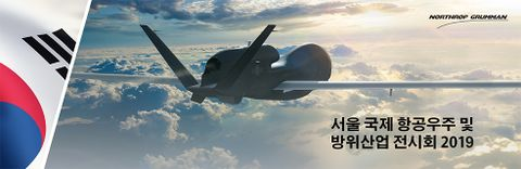 Northrop Grumman Showcasing Global Security Capabilities at Seoul ADEX 2019_Korean