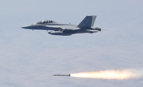 AARGM-ER Missile Achieves Successful Milestone C Decision_Japan