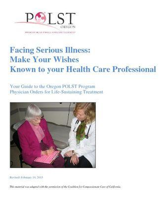 POLST Patient Guidebook (PDF)