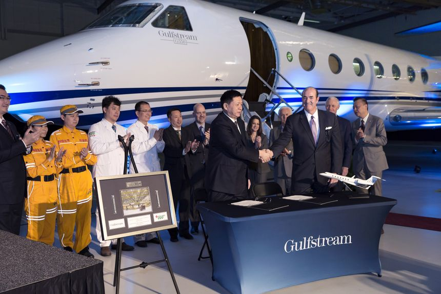 Gulfstream G550 To Launch Air Rescue Services In Beijing