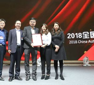 AGCO Receives 2018 China Automotive Logistics Innovation Award 12_26_2018