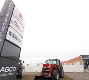 AGCO Parts Regina Parts Distribution Center 2018
